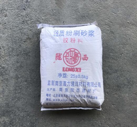 公si首次fa布《轻质粉刷砂浆》执行标准