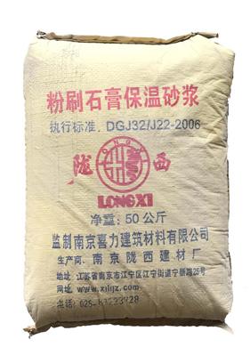 疫情逐jian稳定,籨ui蓌un公sishi膏砂浆业务。