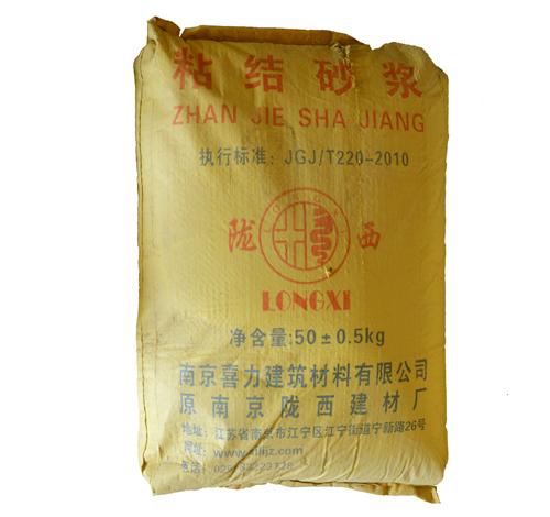 疫情影xiang下de工地ji本fu工,粘结砂浆、kang裂砂浆需求量大zeng。
